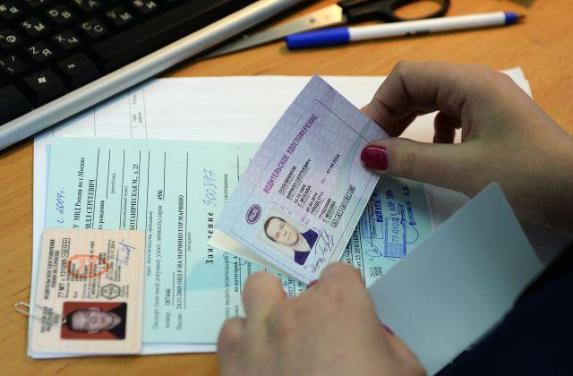 Справка для замены водительских прав в Александрове